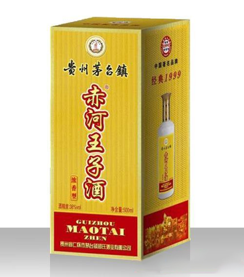 赤河王子酒 经典1999
