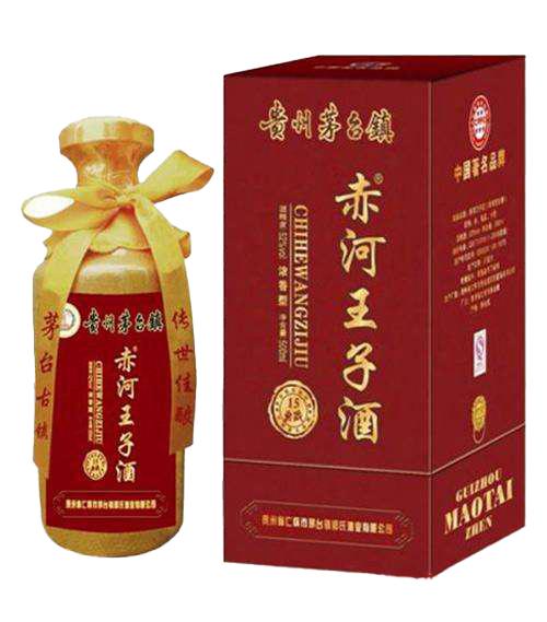 赤河王子酒15年