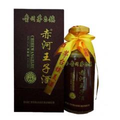 赤河王子酒15典藏