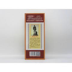 供应赤河酱香王酱香型