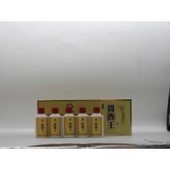 供应烟盒装酱香王