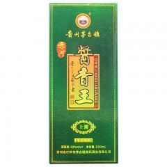 赤河酱香王  上酱  贵州茅台镇郑氏酒业古法酿造酱香型纯粮食白酒53度500ml