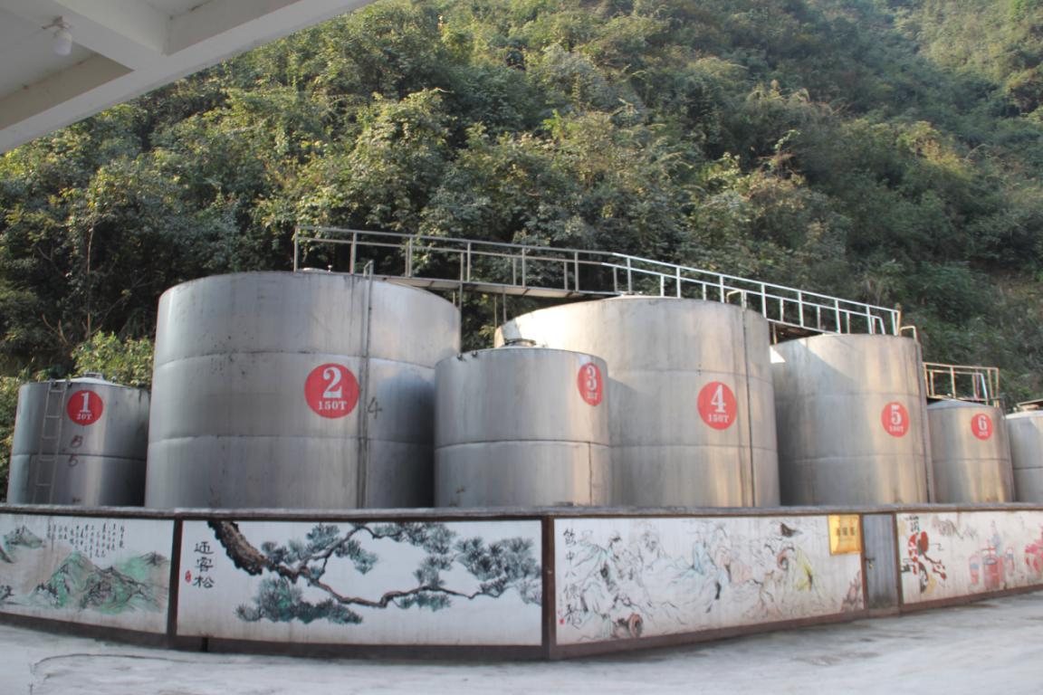 郑义兴酒业401生产基地 — 茅溪胜台酒业